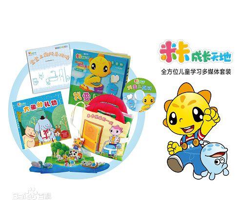米卡成长天地全集下载(包含宝宝版、幼幼版、乐乐版、童童版、成长版)