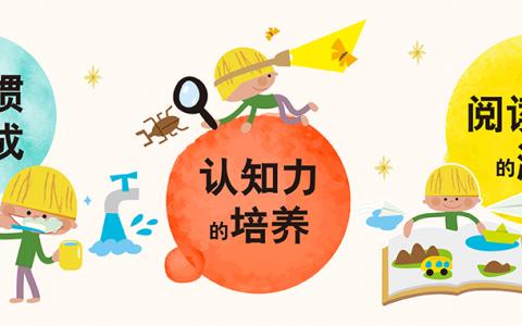 巧虎乐智小天地宝宝版-13-24月巧虎月龄版
