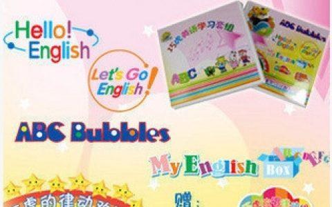 巧虎学英语系列全集视频下载(4套31DVD)