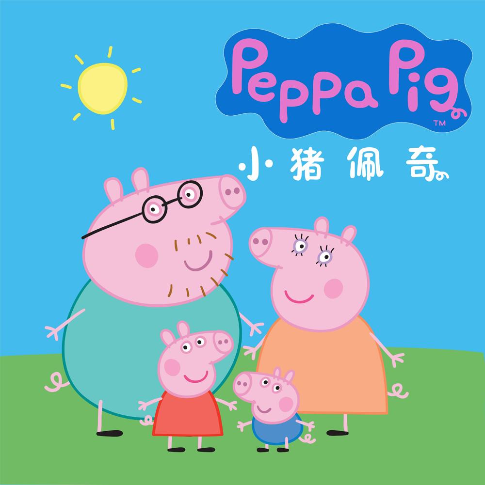 小猪佩奇Peppa Pig1-6季全集高清1080P英文无字幕部分1~5季MP3及台词剧本