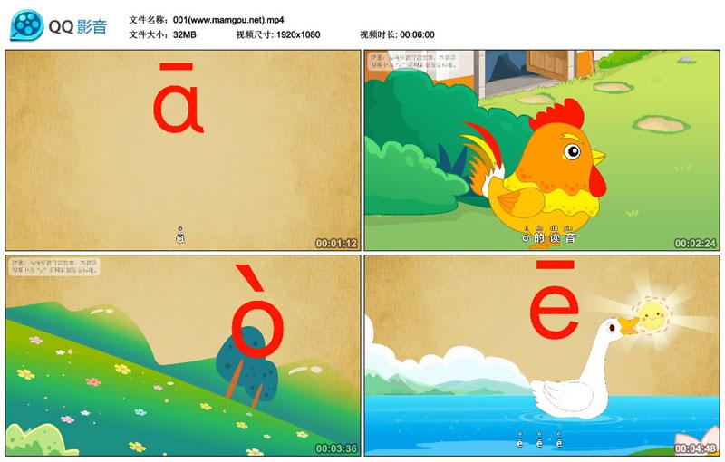 兔小贝拼音20集(高清1080P)