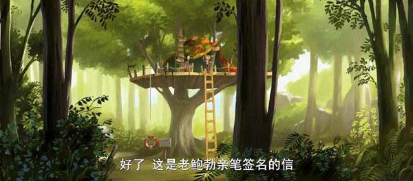 儿童搞笑冒险动画片《快乐的达文西小镇 The Pirates Next Door》下载 国语 百度云网盘