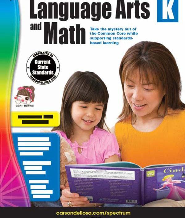 Spectrum Language Arts and Math 美国小学语言艺术和数学练习册GK-G6共7册PDF下载