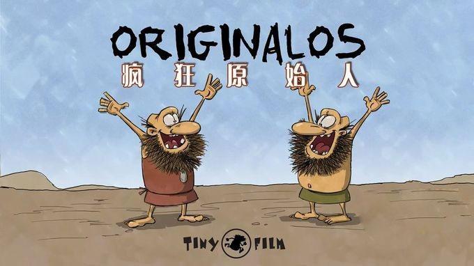丹麦搞笑冒险动画片《疯狂原始人 Originalos》全26集下载 mp4/720p/无对白 百度云网盘