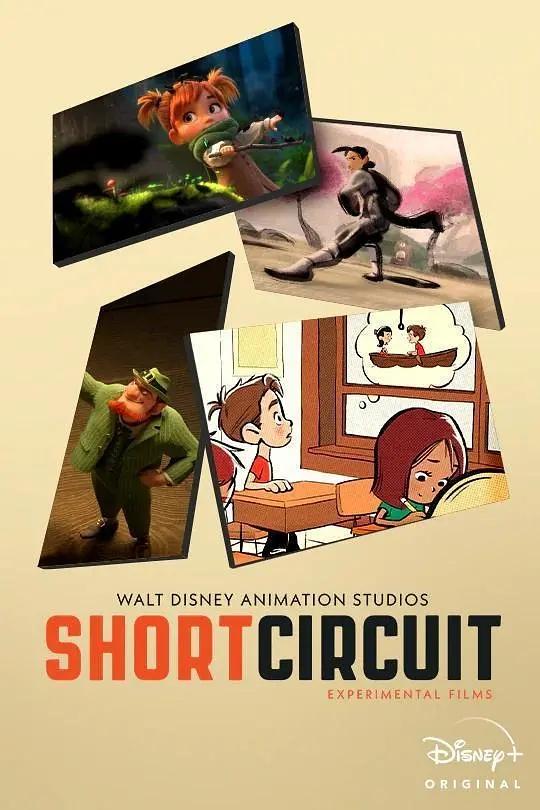 2020迪士尼实验动画短片系列 Short Circuit 第一季全14集下载 mp4/720p 百度云网盘