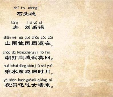 X.D.T《100节唐诗动画课》全100集下载 mp4国语高清 古诗词国学启蒙视频 百度云网盘