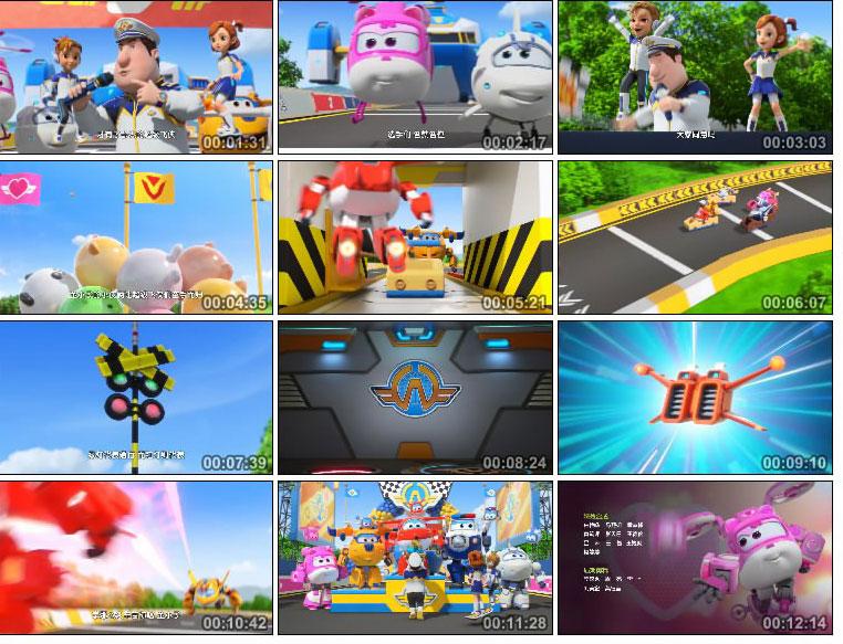 儿童冒险益智动画片《超级飞侠》第九季中文版全20集下载 mp4/1080p+720p 百度云网盘