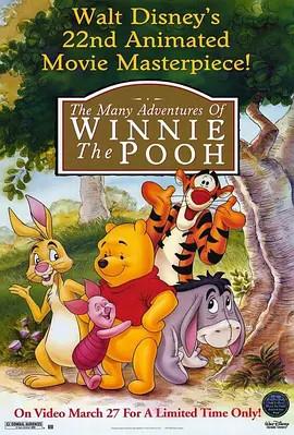 小熊维尼新历险记全4季1080P The New Adventures of Winnie the Pooh 纯英文版