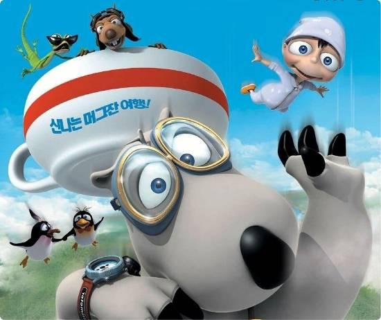 《倒霉熊》韩国超经典动画片 全3季共157集下载 MKV格式 百度云网盘