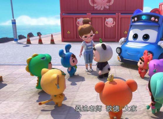 儿童亲子益智动画片《百变校巴》第二季全26集下载 mp4高清720p 国语中字 百度云网盘