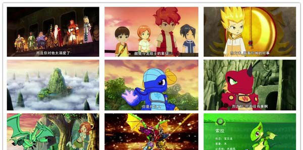 斗龙战士2星龙圣域 国产动画片全60集下载 mp4高清1024×576 斗龙战士第二部 百度网盘