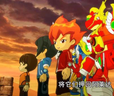儿童科幻冒险机甲动画片《斗龙战士3龙印之战》全60集下载 mp4高清1080p 百度云网盘
