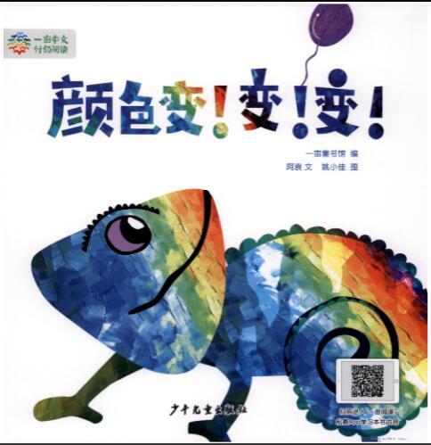 一亩宝盒 中文分级读物第一阶共20册PDF下载 高清彩页可打印 适合3-6岁儿童 百度云网盘