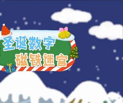 巧虎幼幼版2020年12月份 — 冬天大发现 [百度网盘下载][高清mp4动画720p]