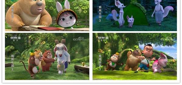儿童亲子益智动画片《熊出没之熊熊乐园》第三季全52集下载 mp4国语720p 百度云网盘