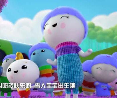 Netflix学龄前动画片《小真与彩虹王国 True and the Rainbow Kingdom》国语全30集下载