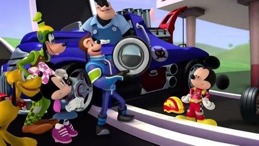 迪士尼动画《米奇妙妙车队 Mickey and the Roadster Racers》下载 国语26集+英语26集