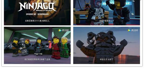 美国动画片《乐高幻影忍者 LEGO Ninjago》1-13季全160集下载 mp4英语720p 百度云网盘