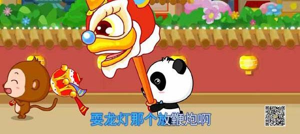 儿歌动画《宝宝巴士儿歌之新春贺岁》全14集下载 mp4高清720p 百度云网盘