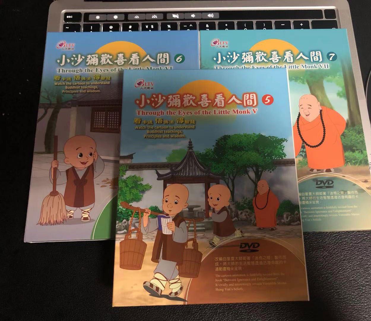 儿童教育动画片《小沙弥欢喜看人间》1-7部共21集下载 mp4国语 百度云网盘