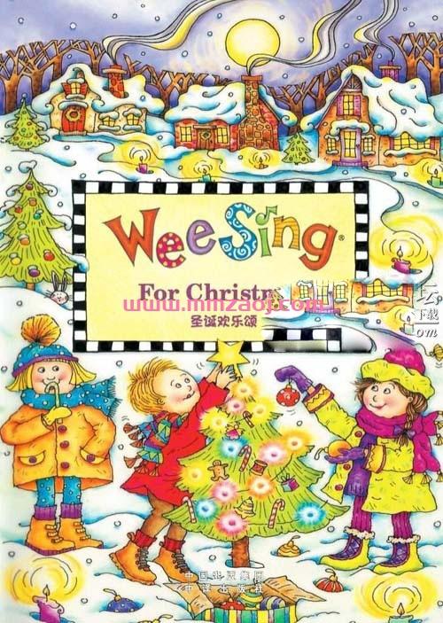 【免费下载】Wee Sing for Christmas 圣诞欢乐颂 精选英文圣诞歌曲共56首 百度网盘