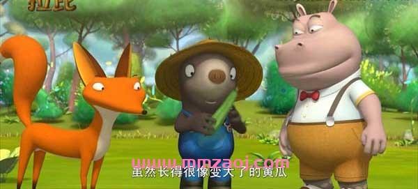 韩国认知益智动画片《小农夫拉比 The Little Farmer Rabby》全52集下载 百度云网盘