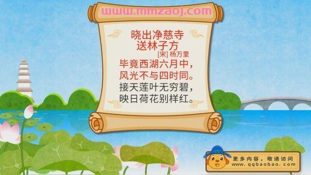 亲宝诗词+亲宝学汉字+亲宝儿歌 视频动画共245集下载 适合0-6岁儿童 百度云网盘