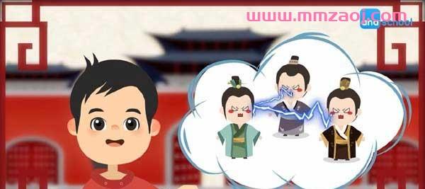 ahaschool动画视频《讲给孩子的中华上下五千年》第二季全50集下载 mp4/720p 百度网盘
