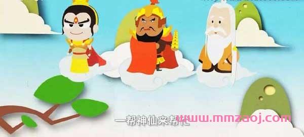 益智儿歌动画《西游记儿歌》第一季全26集下载 mp4国语高清720p 百度云网盘