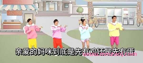儿童歌舞视频《YOYO 儿歌大集合》全88集下载 mp4/720p/国语中字 百度云网盘