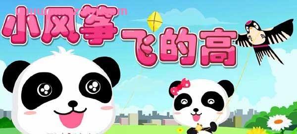 亲子益智儿歌动画《宝宝巴士儿歌KTV》全140集下载 mp4/720p/国语中字 百度云网盘