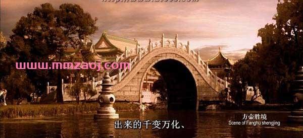 2006央视纪录片《圆明园》全3集下载 mkv/720p/国语中字 百度云网盘