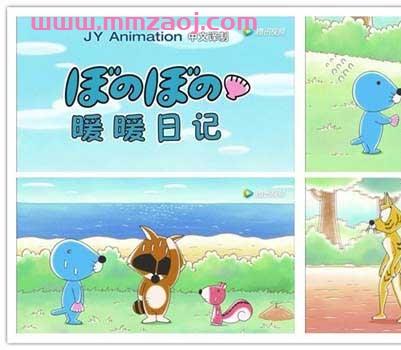 日本漫画改编动画片《暖暖日记》第一季全50集下载 mp4国语720p 百度云网盘