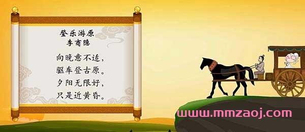 儿歌动画《网趣宝贝之宝宝诗词儿歌》全61集下载 mp4/1080p/国语 百度云网盘