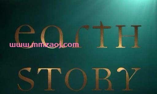 BBC英语科普纪录片《地球形成的故事 Earth Story》全8集下载 avi国英双语 百度网盘