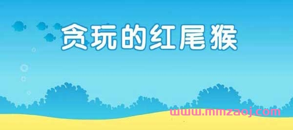 儿童成长教育动画片《小伴龙好习惯培养》全20集下载 mp4国语720p 百度云网盘