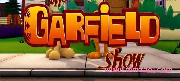 儿童搞笑动画片《加菲猫的幸福生活》第四季全54集下载 mp4国语720p 百度云网盘