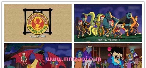 迪士尼魔幻冒险动画片《美国龙:杰克龙》英文第一二季全52集下载 720p/中字 百度网盘
