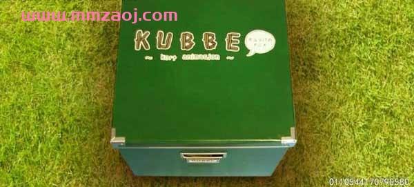 日本亲子益智动画短片《酷比的博物馆 Kubbe lager museum》英文版全24集下载 百度网盘