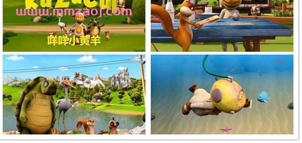 儿童搞笑益智动画片《咩咩小黄羊 LITTLE LAMB》全52集下载 mp4国语720p 百度云网盘