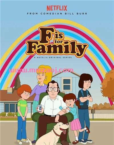 NETFLIX黑色幽默动画片《福是全家福的福 F is for Family》第1~4季全下载 百度云