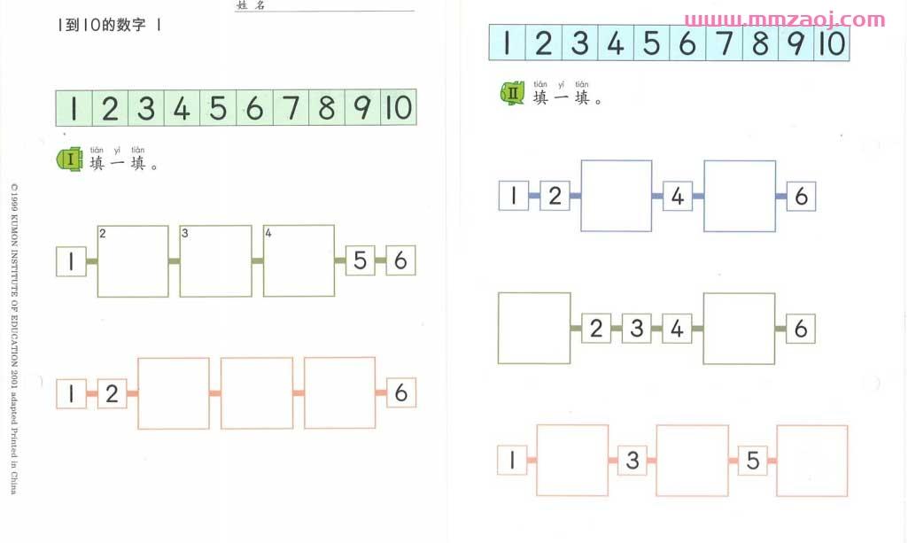 公文数学教材5A-L下载 PDF格式 适合7-15岁 百度云网盘