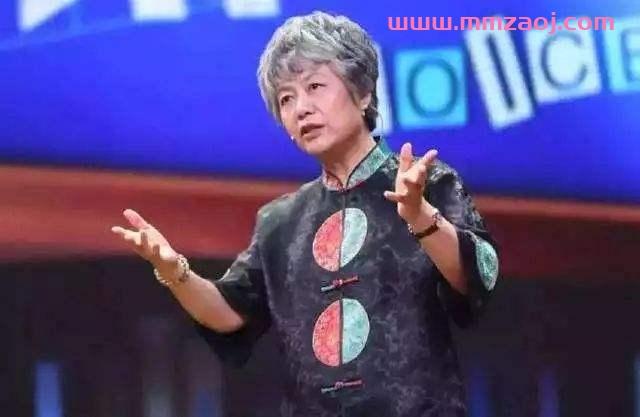 李玫瑾教授育儿视频讲座全集